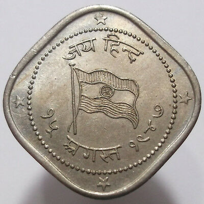 2 Annas 1947 (India) Independence Commemorative