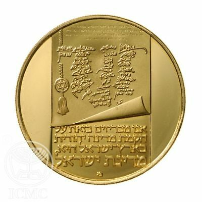 Israel 1973 25th Anniversary Gold Coin Declaration of Independence Commemorative