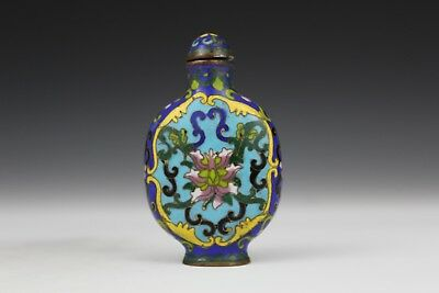 Cloisonne Chinese Snuff Bottle with Qianlong mark