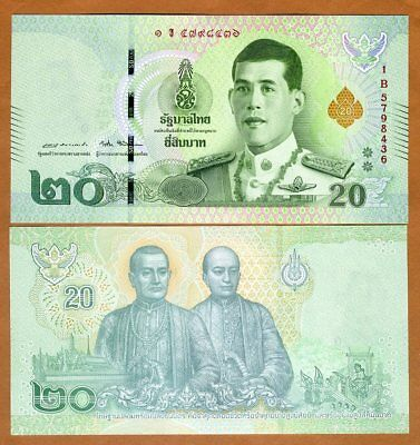Thailand, 20 Baht, ND ( 2018), P-New, UNC > New King, New Design