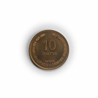 Israel 1949 10 Pruta Circulated Coin Commemorative Coins Collectible