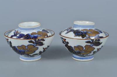 K8119: Japanese Old Imari-ware Butterfly pattern TEA BOWL/dish of soup 2pcs