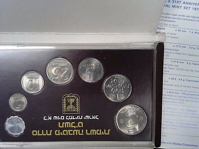 Israel 31st Anniversary Official Mint Coin Set 1979 Uncirculated - 7 coins