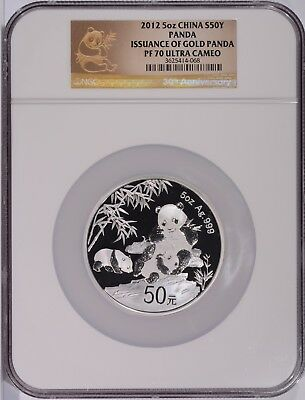 2012 30th Anniversary Issuance of Gold Panda 5 oz 999 Silver Coin NGC PF PR 70