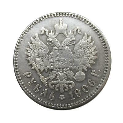 1 rubles 1906 Russian Empire Free shipping