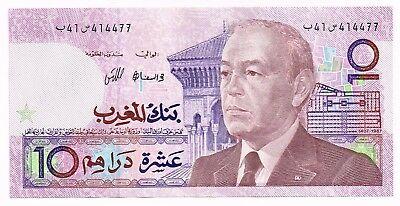 1987 (1991) MOROCCO 10 DIRHAMS NOTE - p63a
