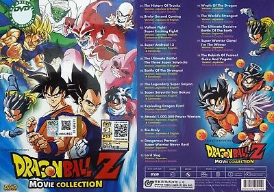 ANIME DVD~Dragon Ball Z 18 in 1 Movie Collection~English sub FREE SHIPPING+GIFT