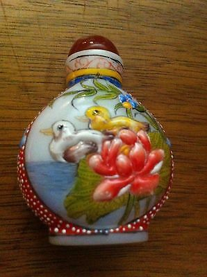 beautiful SIGNED/MARKED PEKING GLASS 7 COLOR SNUFF BOTTLE WITH HIGH RELIEFonSale