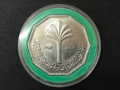 Iraq 1 Dinar Of The Occasion Of Nonaligned Nations Baghdad Conference Of 1982