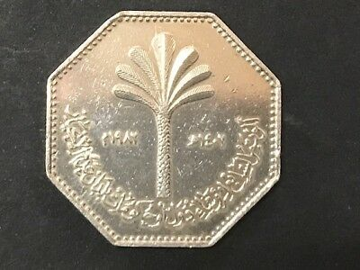 Iraq 1/4 Dinar Of The Occasion Of Nonaligned Nations Baghdad Conference Of 1982
