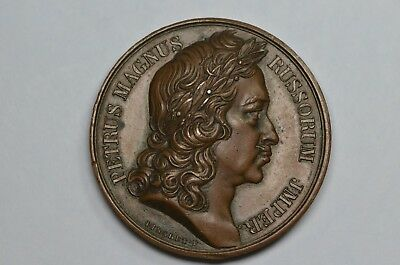 Russia, 1823 Medal, Bronze, Centenary from the Death of Peter I, 1725-1825
