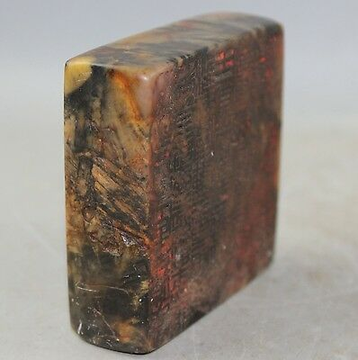 Chinese Shoushan stone carved The seal weight 450g
