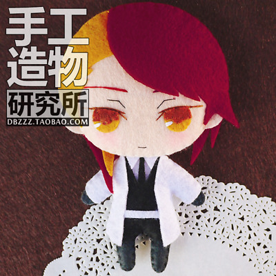 HOT LAND OF the Lustrous Phosphophyllite DIY Handmade Toy