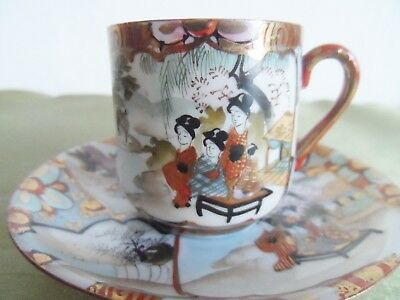 Vintage  Small    Japanese Egg  Shell   Porcelain  Cup And  Saucer