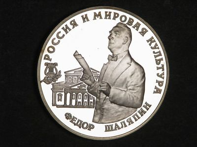 CHOICE UNC, PROOF : 1993, RUSSIA, FYODOR SHALYAPIN, 3 ROUBLES 31Gr SILVER CROWN