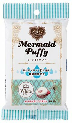 New PADICO Mermaid Puffy Waterproof Clay White 50g