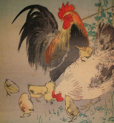 Rare Antique Sozan Japanese Woodblock Print rooster hen and chicks pencil signed