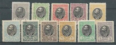 Serbia Postage Stamps - Scott #87-97 unused Complete NH