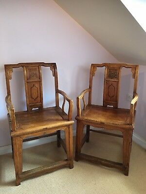 Pair Of 19Th Century Chinese Elm Armchairs With 'double Happiness' Carved Panels