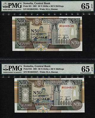 Tt Pk R2 1991 Somalia 50 N Shilin = 50 N Shilings Pmg 65 Epq Sequential Gem Set!
