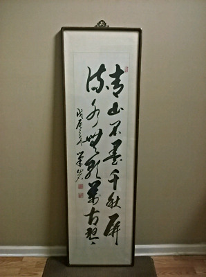 Old Vtg Chinese Calligraphy Scroll Writing Painting Signed With Seals Antique(?)
