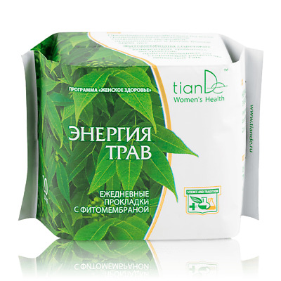 TianDe Herbal Energies Phytomembrane Daily Panty Liners