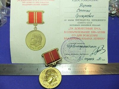 vtg badge medal russian lenin 1870 1970 birth jubilee commemorative cold war