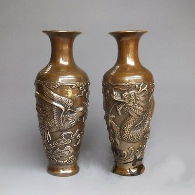 Chinese Brass Dragon Phoenix Play Bead Bottle Pot Vase Pair Antique Collection