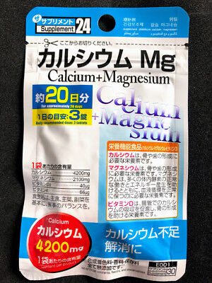 "[DAISO] 20days ""Calcium + Magnesium"" Supplement 60tablets F/S fm JAPAN"