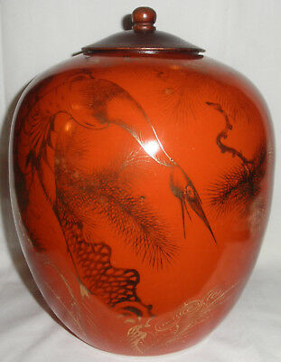 Fine Old Chinese Coral Red Gilt Covered Jar, Poem, Signed