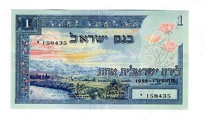 Israel 1 Lira  Bank of Israel 1955 Crisp Uncirculated