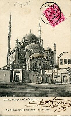 Postcard Carte Postale Egypt / Egypte Le Caire / Cairo Mosquee Mohamed Aly