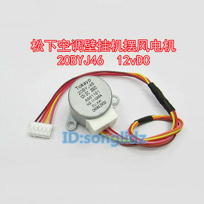 1pcs 20BYJ46 12VDC 0010401871E Synchronous Stepper Motor for Airconditioner