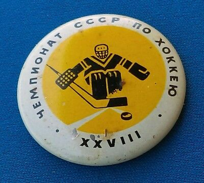 Ice Hockey Federation of Russia, Russian Hockey XXVIII Championship SSSR badge