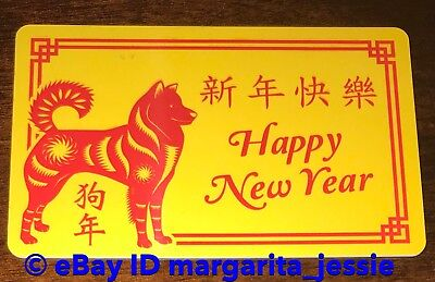 Fallsview Casino Hotel Room Key Card Chinese New Year Of The Dog 2018 Rare