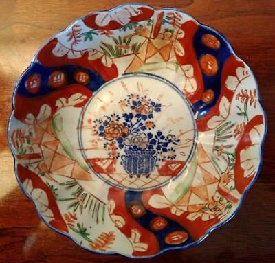 Asian Antique Japanese Imari Bowl Circa 1840 Edo - Meiji Hand Painted Porcelain