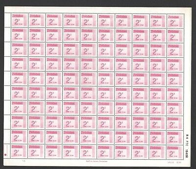 1985 ZIMBABWE 2 cent POSTAGE DUE 1A reprint SHEET R4 15488 - AUG 1985 - SGD29