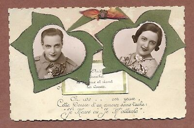French Romance  1937,  RP   Hearts   Ivy Leaves   Ribbon,  Cambrai       AH312
