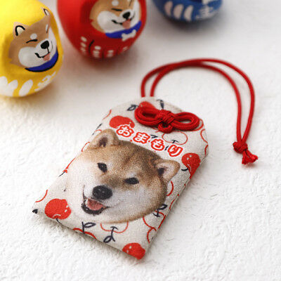 Shiba Inu MARU Amulet Apple Red Made in Japan Dog Akita Brand New F/S