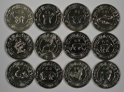 1981-1992 Singapore 12 Coin $10 Lunar Series Set