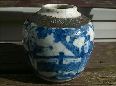 ANTIQUE 18th C. CHINESE ASIAN QING DYNASTY PORCELAIN BLUE/WHITE JAR TONGZHI ERA