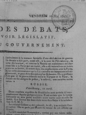 1803 - 1804   Sect Arabia Wechabites Syria Ottoman Places  Mecca 7 Newspappers