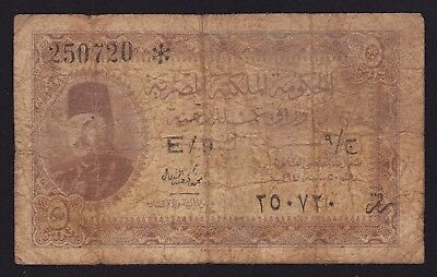 Egypt 5 Piastres Banknote Law 50/1940 P-165b minister of finance and economy