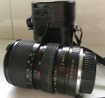 Nikon Sun Zoom Lens Made In Japan With Case