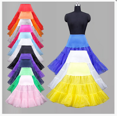 "26""Retro Rockabilly Underskirt/50s Swing Vintage Petticoat/Tutu/Fancy Net Skirt!"