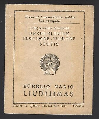 1953 Soviet Occupied Lithuanian Ministry of Education Club Membership Book ~ 247