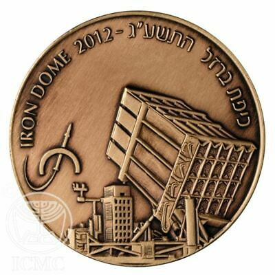 The Iron Dome Medal 2012 - 50mm Bronze Medals Collectible Gift Commemorative