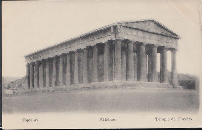 Greece Postcard - Athens - Athenes - Temple De Thesee     RS8783