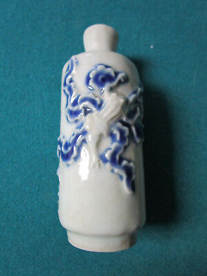 Antique Chinese Snuff Perfume Bottle Hand Painted Frog Relief No Stopper