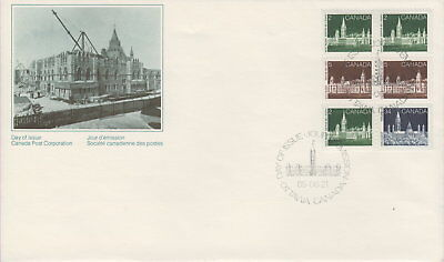 CANADA #947a PARLIAMENT BOOKLET PANE FIRST DAY COVER